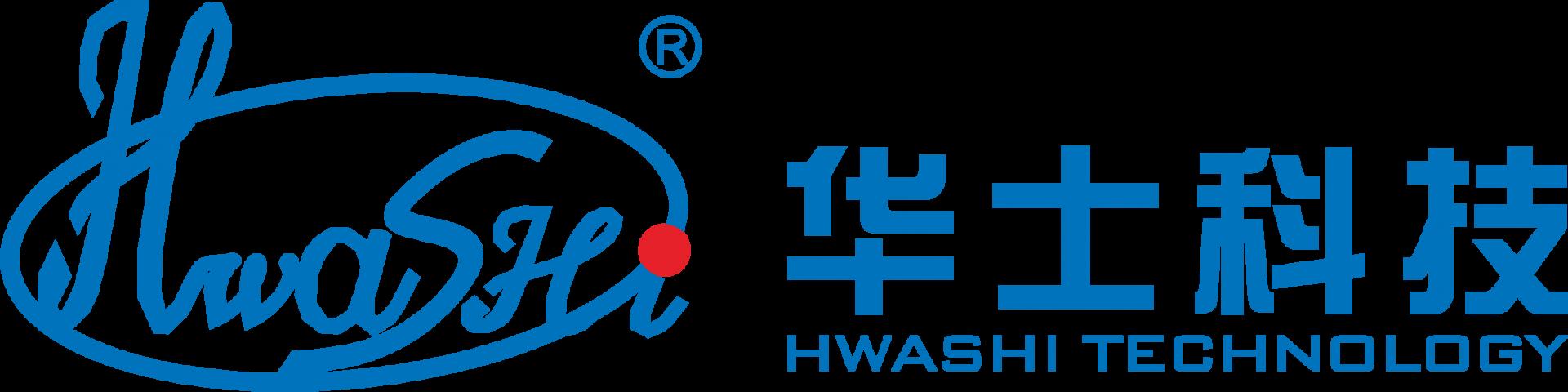 江西华士科技股份有限公司