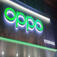 高安OPPO